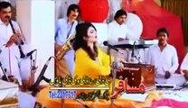 Yara Belata Wakhtona Nazia Iqbal Pashto Song Nazia Iqbal