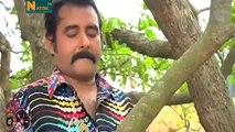 Mosharraf Karim Comedy Bangla Eid Natok 2014 (Eid-Ul-Fitr) - _Prem Pagol_