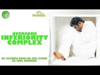 Happy Life Series - Overcome Inferiority Complex