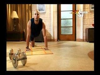 Burn It - Monday -  Leg Workout - Part 2