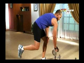 Burn It - Tuesday - Back Workout - Upper Back