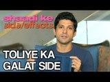 Toliya ka galat side? | Shaadi Ke Side Effects