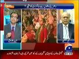 Aapas ki Baat (Negotiations Continue Between PTI And Govt) – 7th September 2014