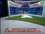 بندق برة الصندوق: تعليق جمال علام على شطب رئيس نادي بني عبيد من لجنة الإنضباط