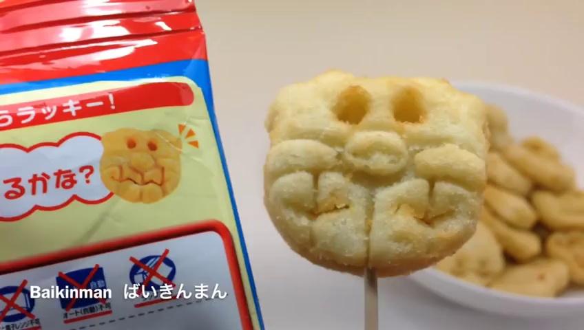 Anpanman Potato アンパンマン ポテト