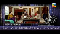 Mere Mehrban Episode 21 Promo HUM TV Drama - latest Episode [8 September 2014