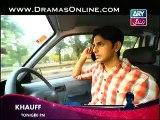 Rishtey Episode 85 on ARY Zindagi in High Quality 8th September 2014 P 2