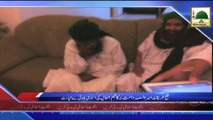 News Clip - Ameer e Ahlesunnat Ki South Africa Main Islami Bhai Ki Ayadat - 28 August 2014
