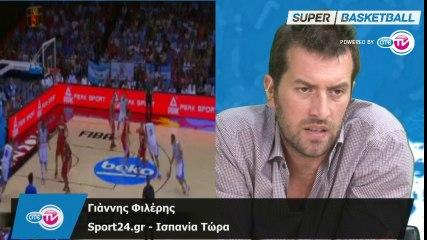 Ολόκληρη η Super Basket BALL 09.09