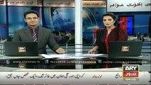 ARY News Headlines 9th September 2014 GEO News 9 Sept 2014 _ 9-09-2014 Dunya News