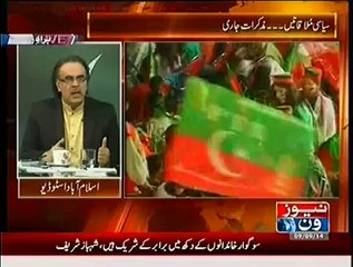 Live With Dr Shahid Masood - 9th September 2014