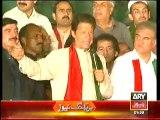 PTI Chairman Imran Khan Speech 930pm - 9th September 2014