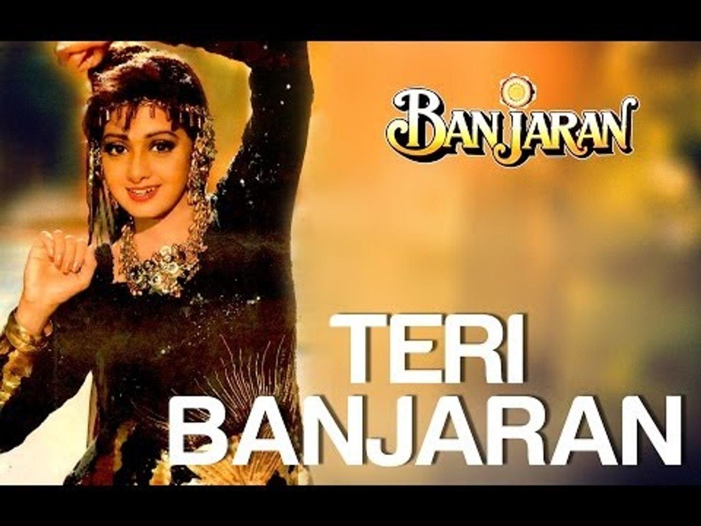 Teri Banjaran - Banjaran   Rishi Kapoor & Sridevi   Alka Yagnik   Laxmikant  - Pyarelal