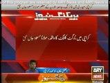 Teacher of Jamia Binoria, Molana Masood shot dead in firing in Hyderi Karachi
