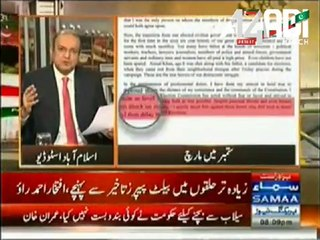 Ex Aditional Chief Secretary Confirms Allegations Made By Imran Khan