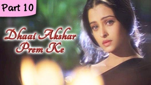 Dhaai Akshar Prem Ke - Part 10/14 - Superhit Romantic ...