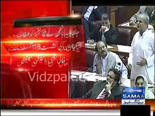 Javed Hashmi was not a member of Parliament when he addressed the Assembly on 2nd Sept. - Election Commission