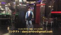 新宿J28スタジオ・インストラクター募集(神ひろしご案内)ライブ好きな人