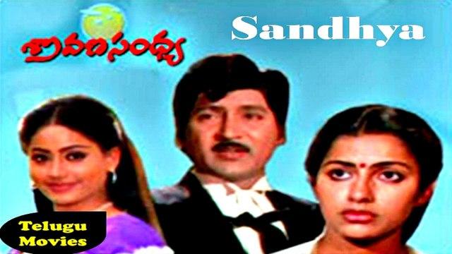 Sandhya   Full Telugu Film   Part 7   Sujatha   Sreedhar   Chandra Mohan    Geetha