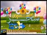KHYBER SAHAR PEW ( 06-09-14 - PART 01 ) 09 MIN 10 SEC