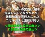 【NHK・OB】籾井会長の戦い_朝鮮占領軍1500人