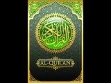 67.Surah Al-Mulk سورة الملك listen to the translation of the Holy Quran (English)