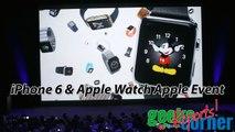iPhone 6 & Apple Watch Apple Event - Geeks Corner Reports