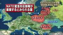 14 09 05 EX HS ウクライナ ロシア 停戦合意