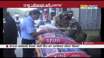 Flood relief camp held in Ludhiana for J&K flood victims