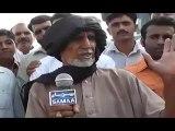 Oooops Baba Ji Bashing on PM Nawaz Sharif and Shahbaz Sharif 'Go Nawaz Go'