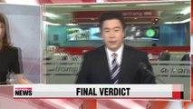 Oscar Pistorius verdict to be delivered