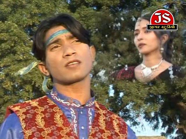 Raj Haiya Ni Navadi - Vikram Thakor   famous Gujarati Song