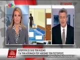 Ο Νίκος Χατζηνικολάου για την απόφαση του δικαστηρίου στην υπόθεση Πιστόριους