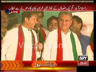 "Imran Khan Taunt to Maulana Fazal ur Rehman & crowd started chanting ""DIESEL DIESEL"" -- Funny Video"