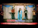 Gul Panra New ALbum Muhabbat Ka Kharsedale 2014 Hits Tittle Song - Muhabbat Ka Kharsedale