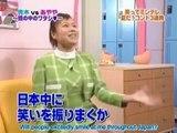 Aya Matsuura  Ayaya vs Sayaya (sub)