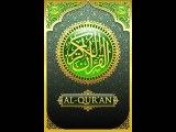 58.Surah Al-Mujadila سورة المجادلة listen to the translation of the Holy Quran (English)