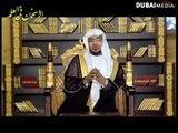 قصة اصحاب الكهف الشيخ صالح المغامسي