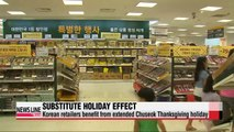 Korean retailers benefit from extended Chuseok Thanksgiving holidays
