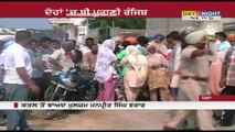 Youth commits suicide in Jalandhar