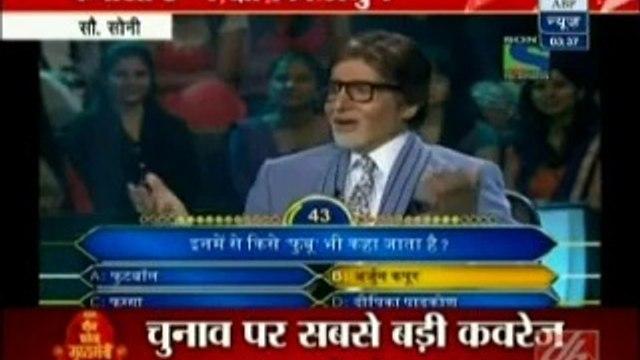 Kaun Banega Crorepati 12th September 2014 KBC mein Deepika aur Arjun