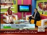 Salam Pakistan 12 September 2014 (part 2)