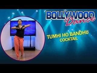 Tumhi Ho Bandhu || Easy Dance Steps || Cocktail