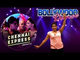 Lungi Dance || Verse 1 Dance Steps || Chennai Express