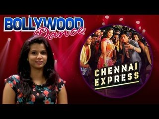 1234 Get On The Dance Floor || Female Lead Dance Steps || Chennai Express