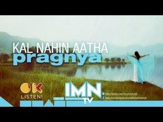 Kal Nahin Aatha by Pragnya Wakhlu