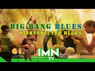 Disrespected Blues By Big Bang Blues