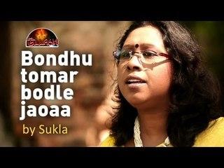 Bondhu Tomar Bodle Jaoaa By Sukla
