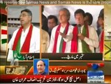 Samaa News Special Transmission Azadi & Inqilab March 08pm to 09pm - 12th September 2014