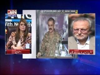 News Night With Neelum Nawab - 12th September 2014